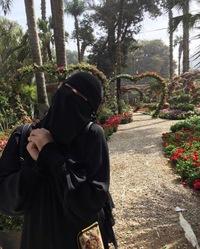 Райская Аля