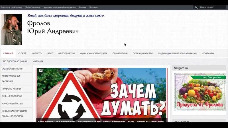 Приглашение на ярмарку 21 22 апреля Новости Объявления Стройки Заповедник Продуты и т д