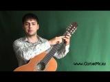 ЦЫГАНОЧКА на Гитаре - ВИДЕО УРОК 4-2/7. Как играть на гитаре