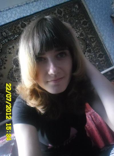 Alina Жмейдо, 7 августа , Костюковичи, id137953274