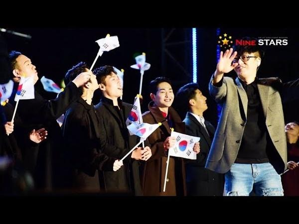 샤이니 온유 SHINee ONEW Focus 대합창 엔딩 포토타임 @ 100주년 대한민국임시정부수립 기념식