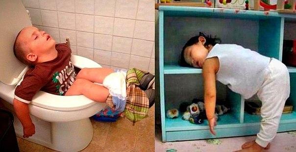 Они спали как могли...