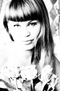 Елена Абаскалова, 10 июня 1979, Екатеринбург, id151377365