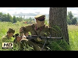 Военный фильм про