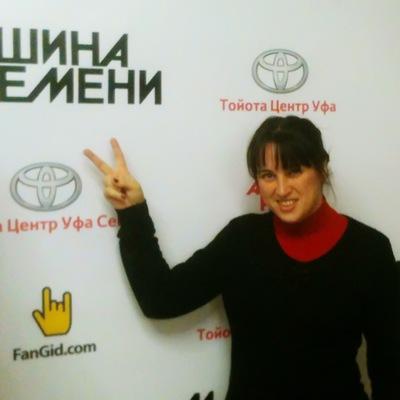 Екатерина Байло, 14 июня , Уфа, id22723883