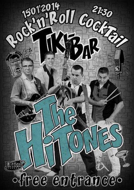 15.01 Rock'n'roll & rockabilly party! Tiki-Bar!