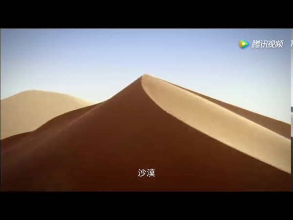 赤峰市旅游宣传片_腾讯视频