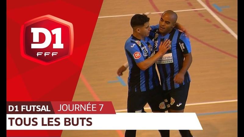 D1 Futsal, journée 7 : Tous les buts!