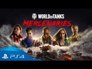 World of Tanks | Обновление «Наёмники» | PS4