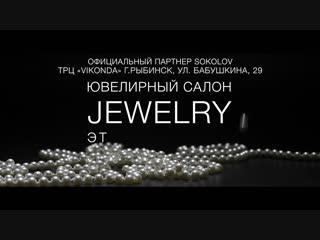 Ювелирный салон JEWELRY Рыбинск дарит подарки к новому году!