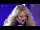 Bonnie Tyler Hit Medley Willkommen 2019