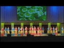 Омский хор - Ой цветёт калина