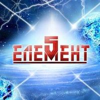krivoy_rog_5_element