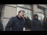 Киев.8 апреля,2017.Отмена