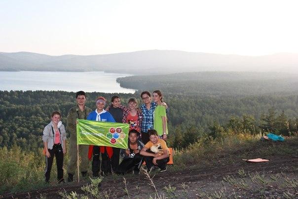 Группа насмотровой площадке (05.08.2013)