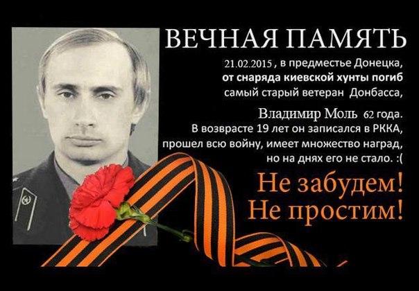 Время работы пунктов пропуска в Донецкой области в праздничные дни увеличено на 2 часа, - Жебривский - Цензор.НЕТ 668