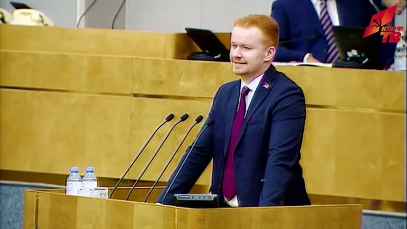 Парфенов Денис Выступление в Госдуме Кризисные тенденции в экономике продолжают углубляться смотреть онлайн без регистрации