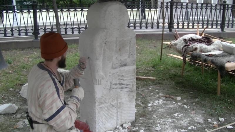 Изготовление сарматского идола
