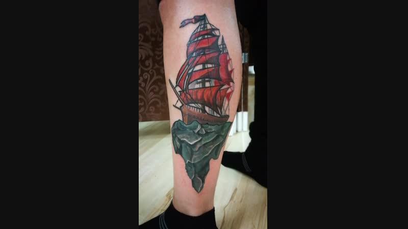 Ship - Nikita Smith