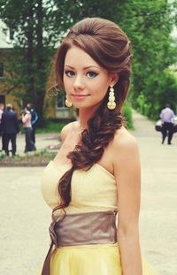 Анна Власова, 18 января , id228159723