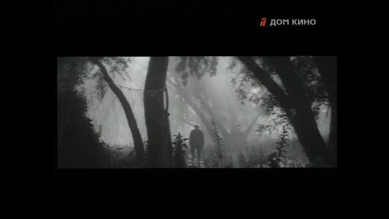 КАПРОНОВЫЕ СЕТИ (1962) - приключения. Геннадий Полока 720p