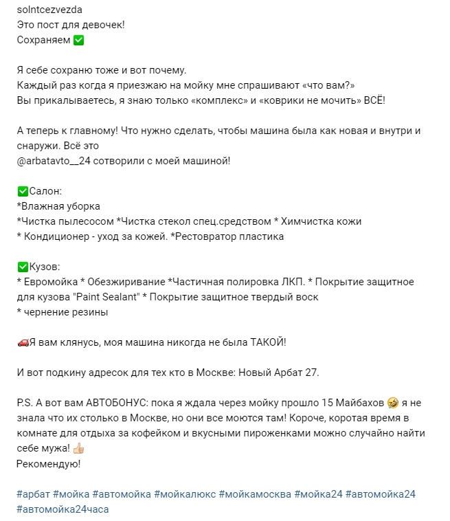 https://pp.userapi.com/c831108/v831108844/1c45c7/4M3FzhyyPYY.jpg