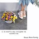 Вита Качурова фото №1