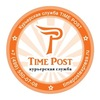 Time Post