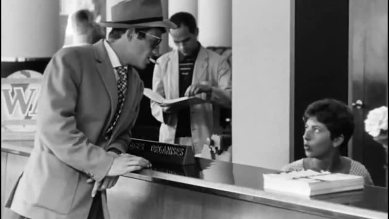На последнем дыхании À bout de souffle (1960) Жан-Люк Годар Франция