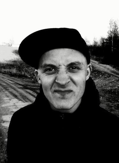 Андрочо Тупарэску, 30 декабря 1984, id32072622