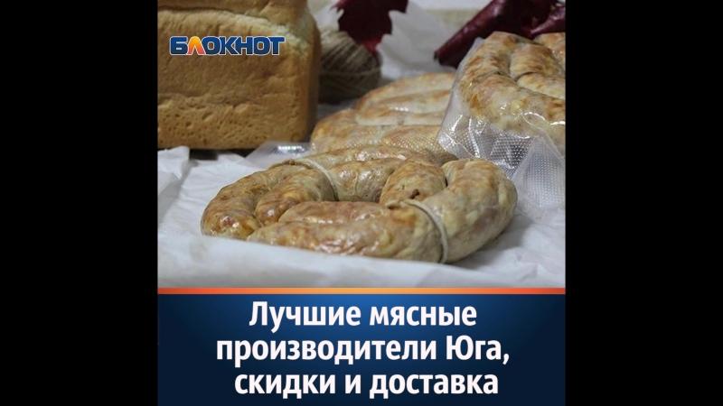 16 октября отмечается Всемирный день продовольствия.