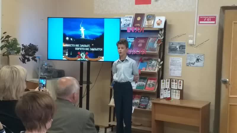 Вербенец Данила ГБОУ СОШ №7, 5 кл