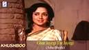 Ghar Jayegi Tar Jayegi | Asha Bhosle | Khushboo | Jeetendra, Hema Malini