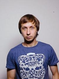 Иван Сырцев