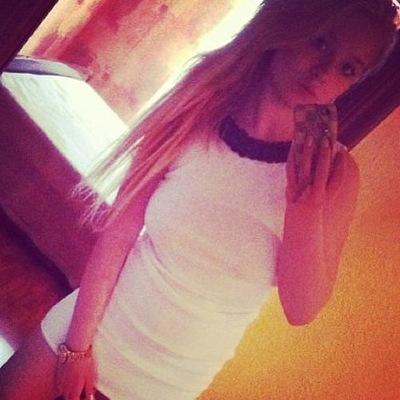 Алиса Дмитриева, 11 февраля 1994, Тула, id205807713