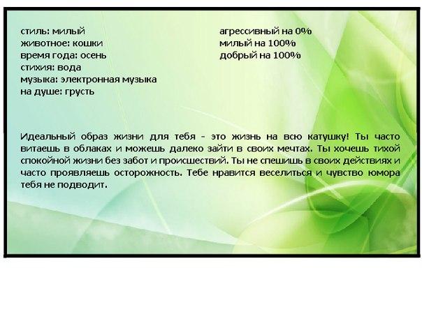 САЙКОЛОДЖИ… Сайкология -2 ))) - Страница 19 Dr7FHIonZSo