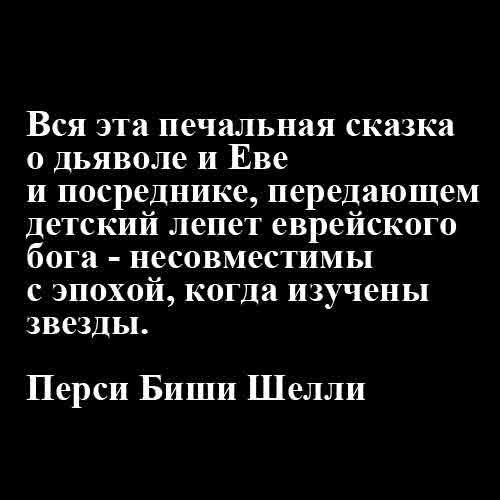 Оппозиция хочет пригласить в Украину Папу Римского - Цензор.НЕТ 780
