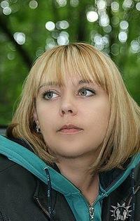 Юля Камахина, 20 января 1998, Барыш, id229241668