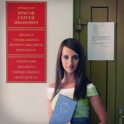 Арина Савельева, 11 августа 1990, Самара, id29702981