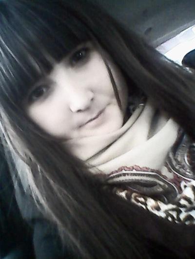 Ралина Султанмуратова, 15 марта 1997, Учалы, id67115364