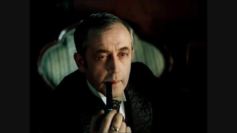 Шерлок Холмс и доктор Ватсон - Сокровища Агры ( 1 серия )