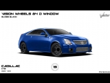 Диски Cadillac CTS 2009 - 2013