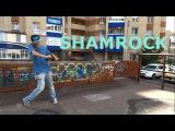 Hip-hop Basic Moves/SHAMROCK. Хип-хоп танцы. Базовые шаги.