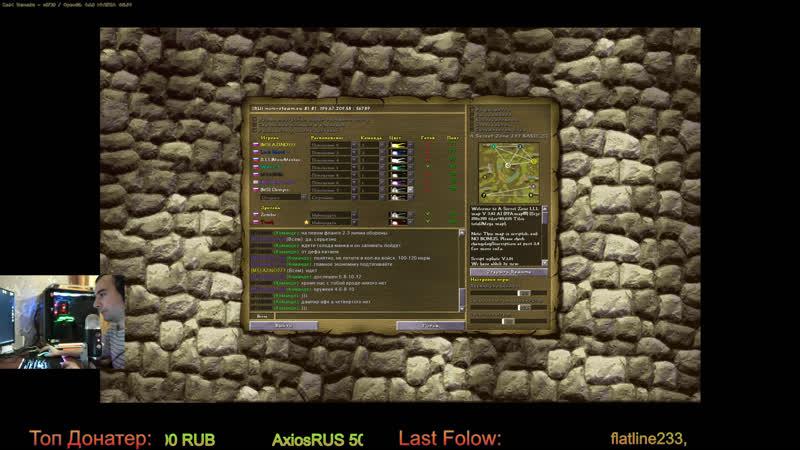 Knights and Merchants Турнир Раунд 2 1440p 90fps