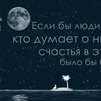 Елена Журавлева, 22 декабря 1985, Лихославль, id174651096