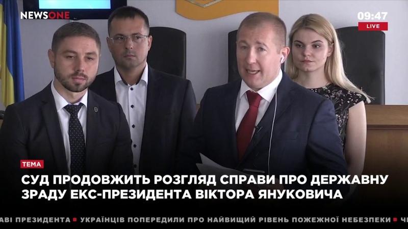 Сердюк Юрий Луценко порочит репутацию не только Януковича, но и репутацию Украины в мире 13.09.18