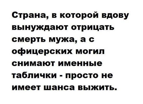 Российско-террористические войска контролируют фактически весь юг Луганской области, - Тымчук - Цензор.НЕТ 2553