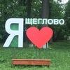 Я люблю Щеглово!!!
