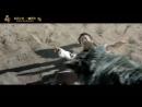 Дорама Легенда о Чу Цяо _ Legend of Chu Qiao_ Princess Agents _ Легенда о шпионк