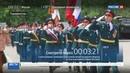 Новости на Россия 24 • Российская военная база в Таджикистане отмечает 12-летие создания
